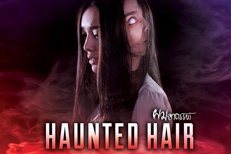 Haunted Hair